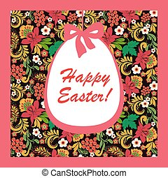 background Happy Easter for greeting card