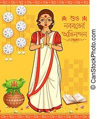 baggrund, år, nye, mening, bengali, hils, abhinandan, subho...