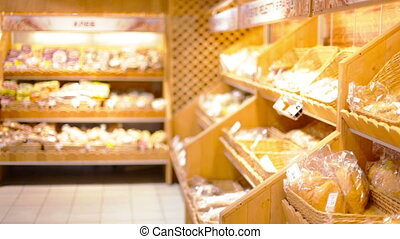 Bakery products - Modern family choosing fresh bakery...