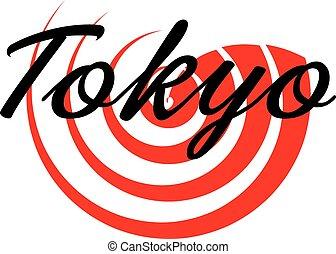 bandera de japón, vector, arte, tokio