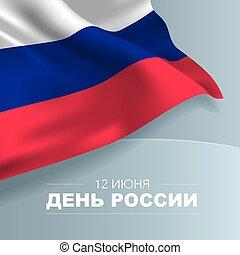 bandera, tarjeta, saludo, ilustración, rusia, vector, día,...