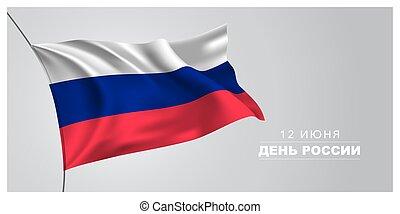 bandera, tarjeta, saludo, ilustración, rusia, vector,...