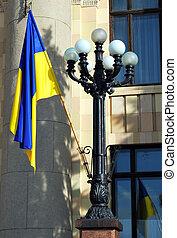 bandera, ucranio