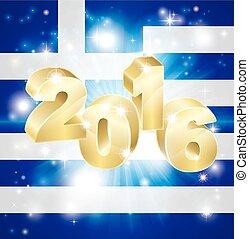 bandiera greca, concetto, 2016