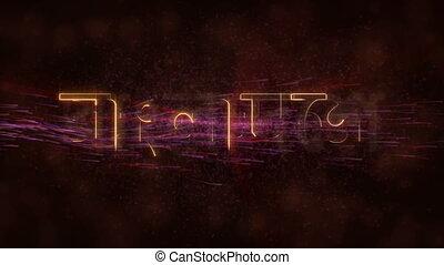 Bangladesh - Shiny looping country name text animation -...