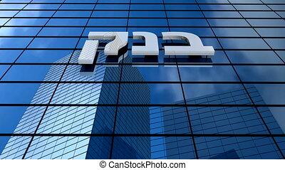 Bank building with Bank word in Hebrew alphabet.