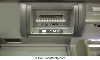 Bankcard being ejected from ATM mac