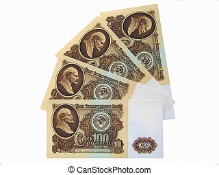 Banknotes of the USSR in 100 rubles