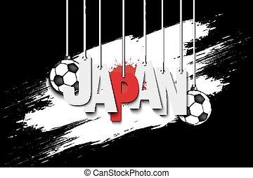 Banner the inscription Japan