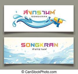 Banners Songkran festival of Thailand