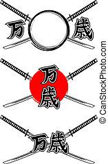 banzai, épées