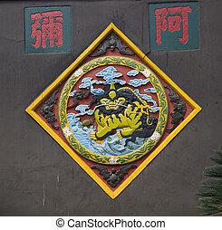 baoguang, bouddhiste, chengdu, mur, trésor, dragon, si,...