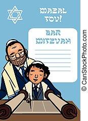 bar, card., mitzvah, ilustracja, wektor, zaproszenie