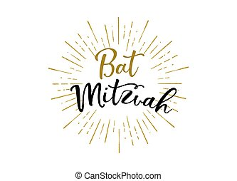 Bar Mitzvah congratulations card, Modern lettering in Hebrew