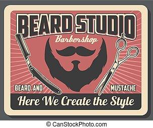 Barbershop haircut and beard shave studio
