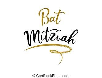 barre, carte, mitzvah, moderne, félicitations, hébreu, ...