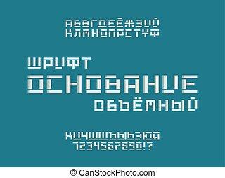Base volume font. Cyrillic vector