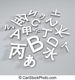 basic fonts of multi-language on light background