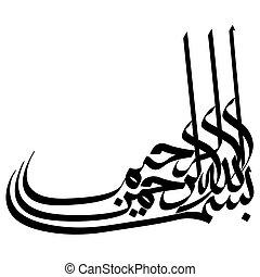 Basmalah - Islamic phrase basmalah in foot shape,...