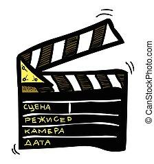 battant, film, image, clapperboard, icon., symbole, dessin animé