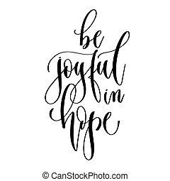 be joyful in hope - hand lettering inscription text