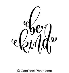 Download Be kind Stock Illustrations. 2,086 Be kind clip art images ...