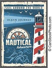 Beacon lighthouse vector nautical retro poster