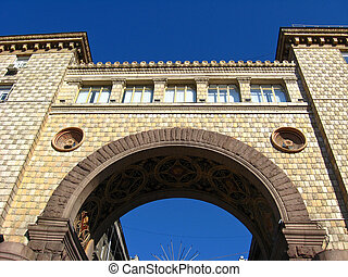 Beautiful arch on a background of the blue sky