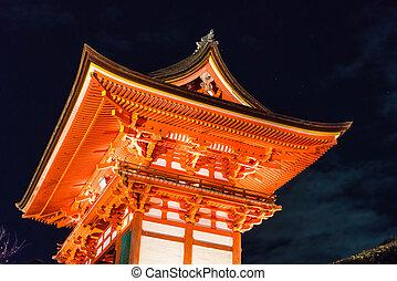 Beautiful Architecture in Kiyomizu-dera Temple Kyoto.