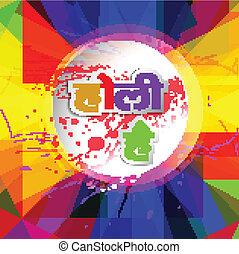 Beautiful card colorful holi creative background vector