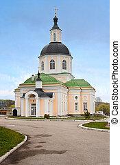 beautiful Christian church against