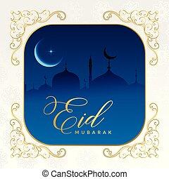 beautiful decorative eid mubarak background