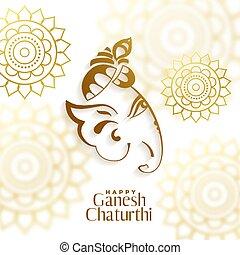 beautiful design of ganesh chaturthi festival background