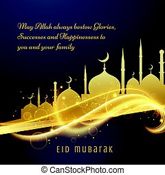 beautiful eid festival greeting wishes with lights and glitter