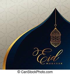 beautiful eid mubarak concept design with hanging lantern