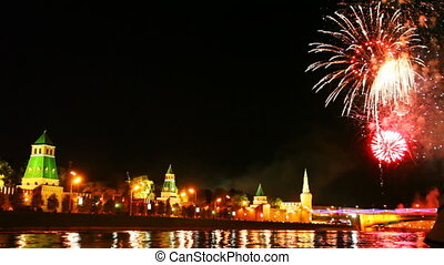 beautiful fireworks in honor of day city Moscow on river