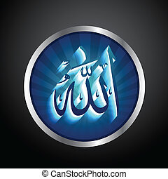 islamic allah text - beautiful islamic allah text...