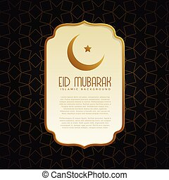 beautiful islamic background for eid festival
