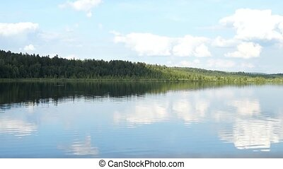 Beautiful Lake Landscape With Forest