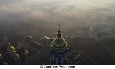 Beautiful morning autumn stock footage of the city in dense...