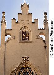 Maisel Synagogue (Maiselova synagoga) in Prague