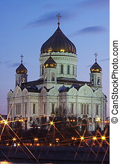 beautiful night the city of Moscow with a view of the temple, Russia
