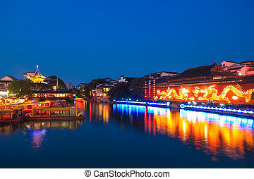 beautiful night view of nanjing