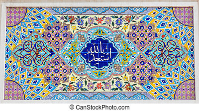 Beautiful oriental tiles decoration in Sharjah, United Arab Emirates