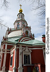 Beautiful orthodox church in Moscow. Russia.