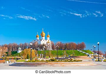 beautiful Orthodox church on a hill in the park Yaroslavl