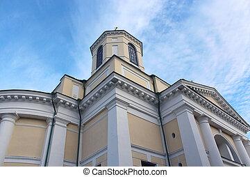 Beautiful Slavonic church