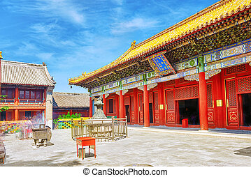 """Beautiful View of Yonghegong Lama Temple.Beijing. Lama Temple is one of the largest and most important Tibetan Buddhist monasteries in the world.Translation inscriptions""""Yong and Gong"""""""