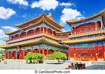 Beautiful View of Yonghegong Lama Temple.Beijing. Lama Temple is one of the largest and most important Tibetan Buddhist monasteries in the world.