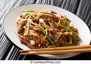 Beef Chow Fun a staple Cantonese dish, made from stir-frying...